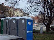 mobilni toaleti